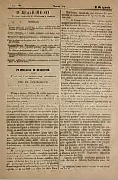 [Periódico] O Brazil-Medico : revista semanal de medicina e cirurgia, v. 4, P2, 1890